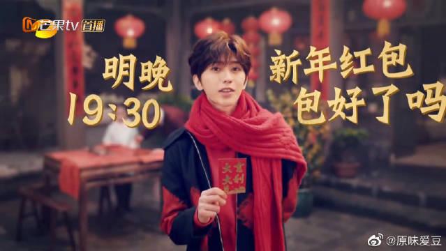 蔡徐坤告诉你,红包什么时候包最合理?