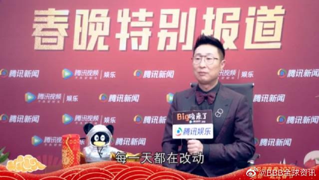 2020年中央广播电视总台春节联欢晚会史上最不紧张的春晚人来喽林永