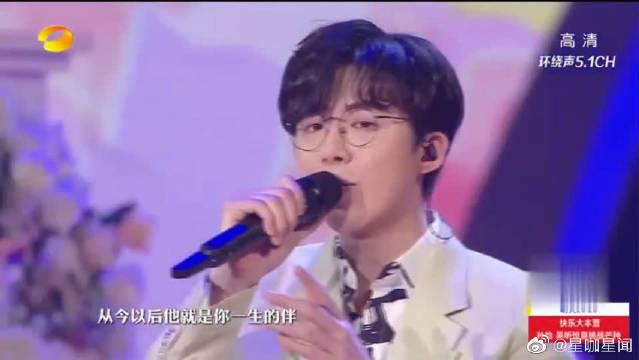 湖南春晚:刘宇宁一同献唱《给你们》,最美就是甜过初恋