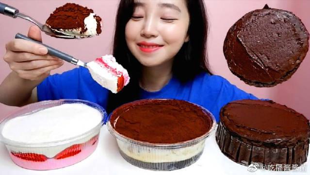 草莓酸奶盒子蛋糕,提拉米苏盒子蛋糕,布朗尼蛋糕,这是富婆吧