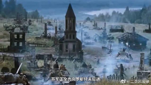 高加索战役之后,苏联红军追击的方向是哪里,一起来看看吧!
