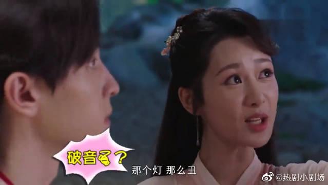 灵修确实不易,杨紫和邓伦转圈圈,表示已经晕了!