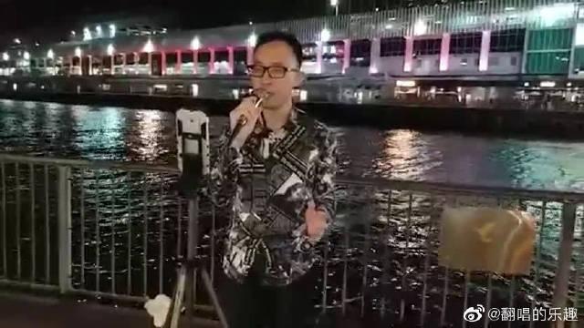 香港街头男歌手翻唱谭咏麟《一生中最爱》,你会打几分呢?