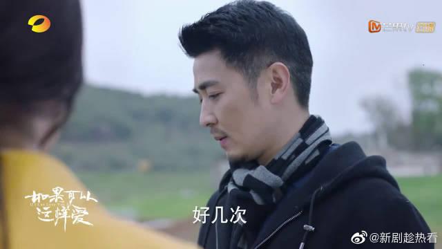 如果可以这样爱 刘诗诗 佟大为 保剑锋