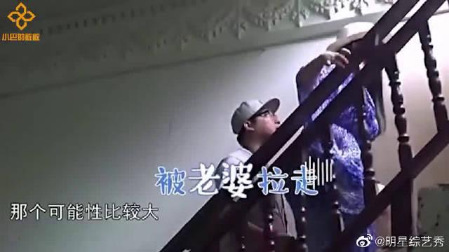 李湘太唠叨,王岳伦无奈大呼:你别再说话了,这夫妻俩好逗