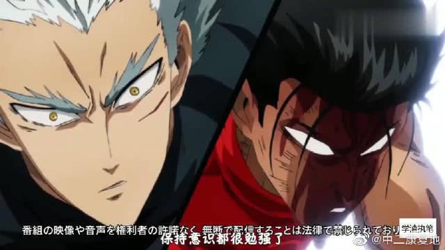 一拳超人:就这么点战斗力,还以为可以秒杀呢