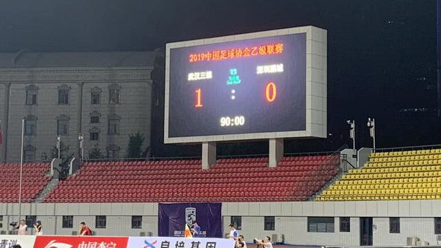 中乙|武汉三镇老将姜坤现绝杀,阿尔贝托:半程结束为球队感到自豪