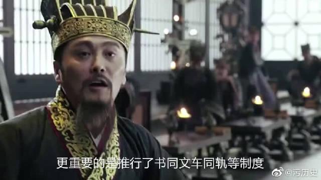 假如秦始皇没有统一六国,中国会像欧洲一样小国林立吗?