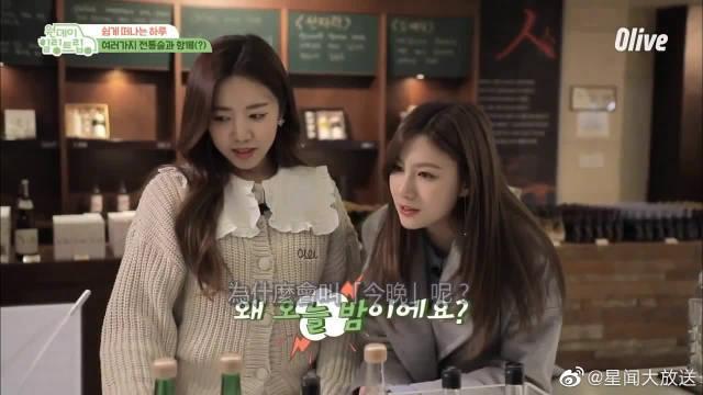 金南珠&吴夏荣,喝酒时聊天聊到忙内脸都红了~