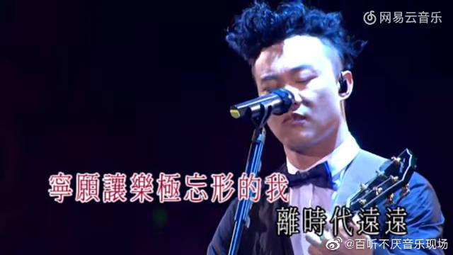 陈奕迅多年后再唱起《我的快乐时代》