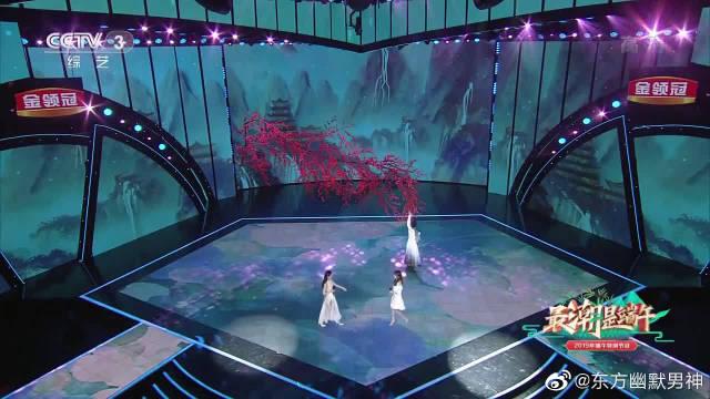 宋轶王晓晨携手演唱《离骚》,视觉与听觉的双重享受,超好听!
