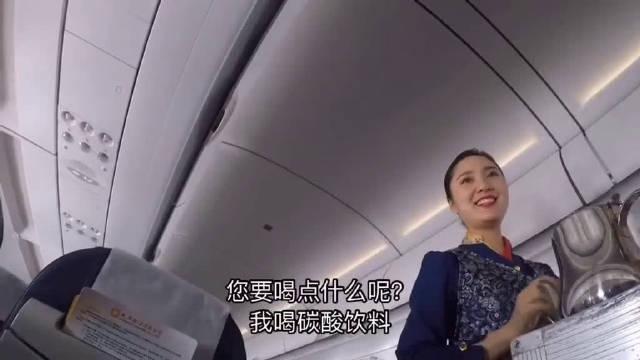 隔着屏幕都有种这个空姐喜欢我的感觉,你有没有?