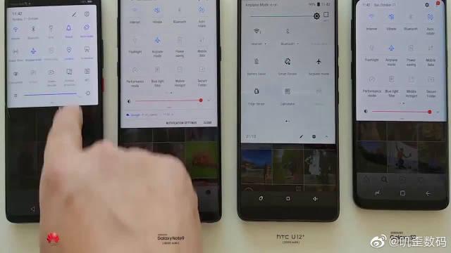 华为Mate 20 Pro 与三星Note 9与HTC U12+与 S9