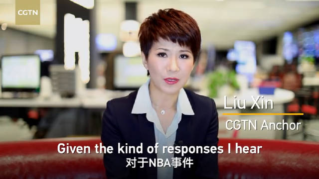 CGTN主播@刘欣CGTN 评论