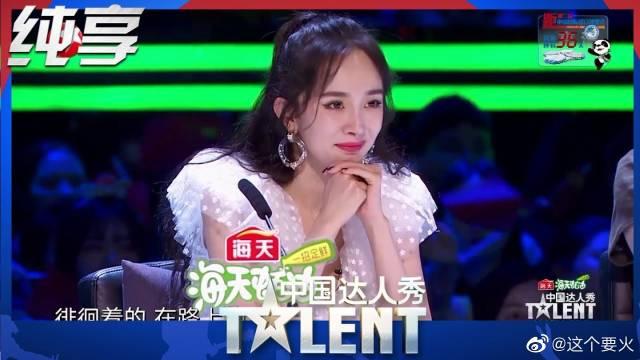 《中国达人秀6》街头歌手唱响《平凡之路》