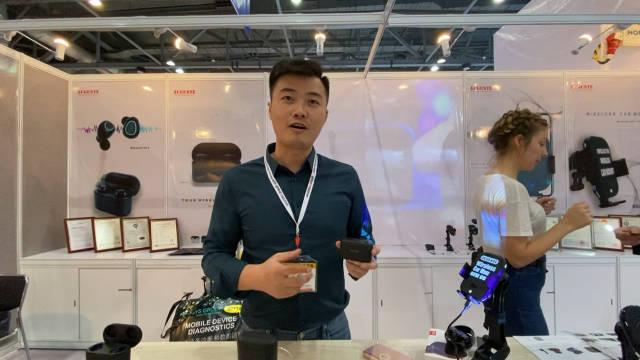 2019环球资源移动电子展:奥古斯特创意无线充视频介绍