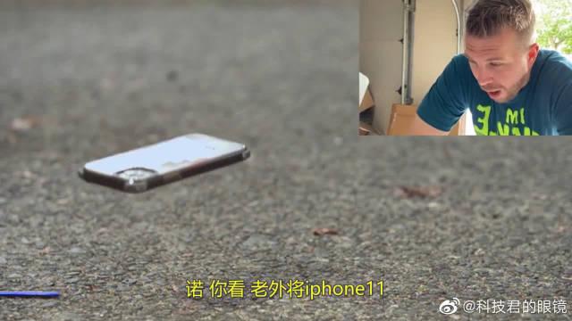 诺基亚3310砸iPhone11,谁先损坏?结果让人意外!