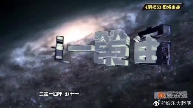 NZND背后的故事撒老师想挑战无敌霹雳帅角色王嘉尔忘记关摄像头?