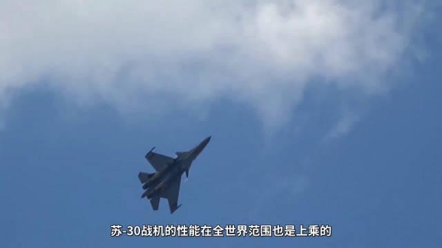 """苏-30也有""""马失前蹄""""的时候,飞行员的""""善念""""挽救了一个村庄"""