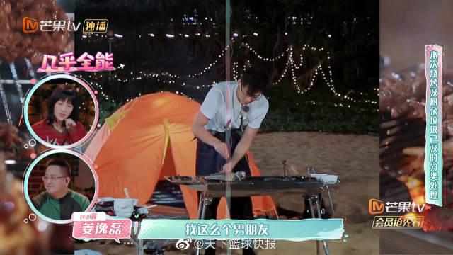 @徐璐LULU 徐璐张铭恩海边烧烤摊营业了!徐爸爸看了都想过去吃