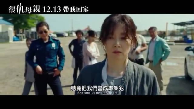 """""""大长今""""14年回归之作《请寻找我》发布繁体中文预告"""