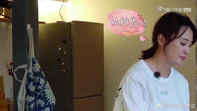 陈建斌玩摄像机傻乐超幼稚,和蒋勤勤聊音乐