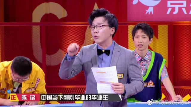 陈铭:毕业生月薪不足以支撑生活,入不敷出选网贷!