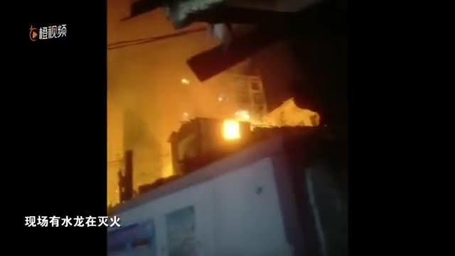 贵州毕节一栋木房子失火烧毁 现场火光冲天 人员伤亡情况不明