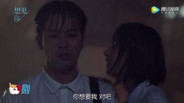原来是班长救了陈韵如,但是班长身体里的另一个自己要害陈韵如