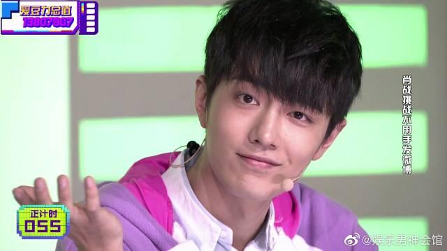 """《X玖少年频道》""""少年实验室"""" 之我哥的神奇技能"""