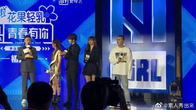 发布会:蔡徐坤自信秀粤语,Ella变身粤语达人支招,氛围一片欢乐!