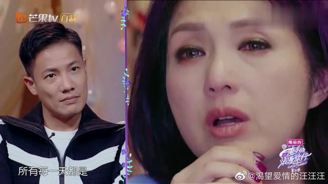 丁子高为帮杨千嬅圆梦,放弃自己的事业,也是为了给她举办演唱会!