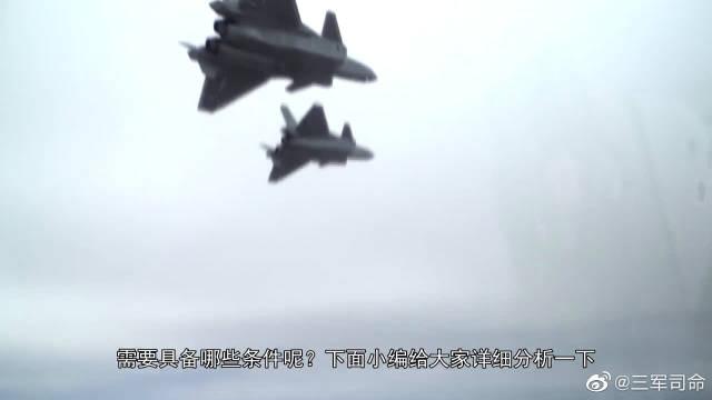 想要成为歼20飞行员吗?先看看能不能3秒内识别这组图片