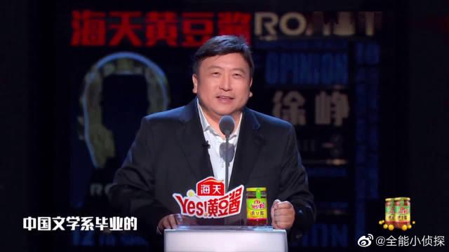 """王晶:李庚希""""抽烟""""人设崩了,考不上大学还没有我可爱"""