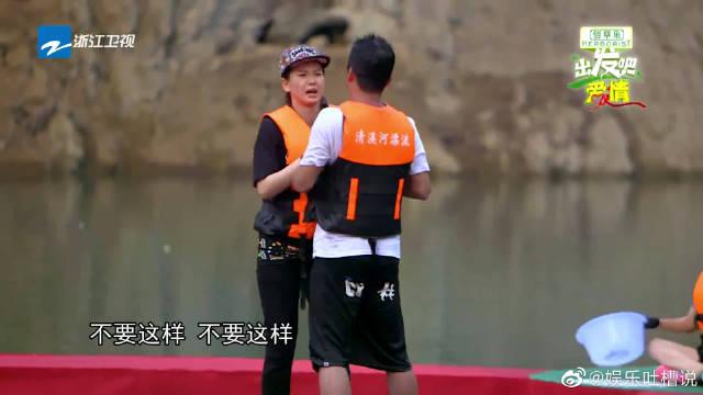 出发吧爱情里吴京抱起戚薇,实在于心不忍,主动跳入河中