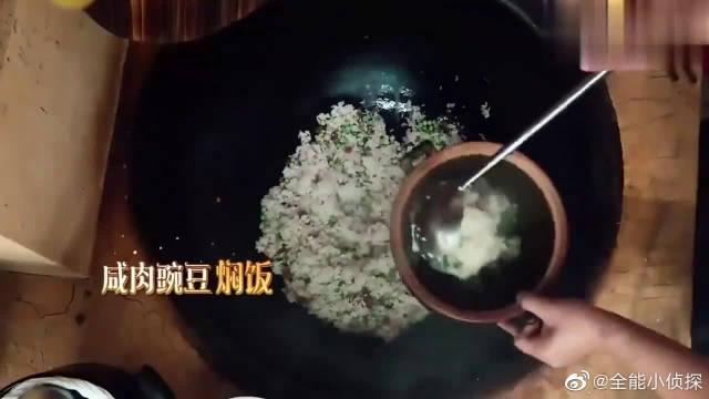 黄磊创造蘑菇屋接待历的奇迹,这一大桌子饭菜!