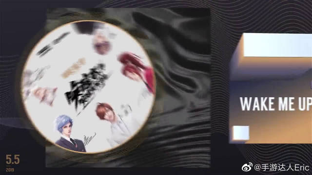 王者荣耀:无限王者团获得TMEA腾讯音乐娱乐盛典