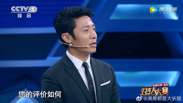元老级选手鞠萍姐姐谈参赛经历,犀利点评苗霖不够细心