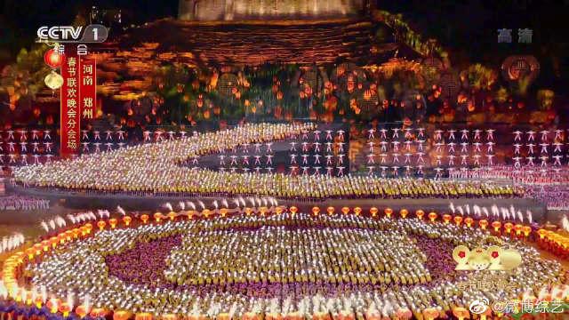 河南郑州分会场歌舞《编花篮》_20200125001202_227