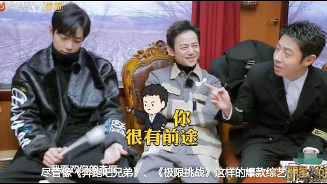 《明星大侦探》节目组失信,遭刘昊然当众控诉,揭开节目爆火原因