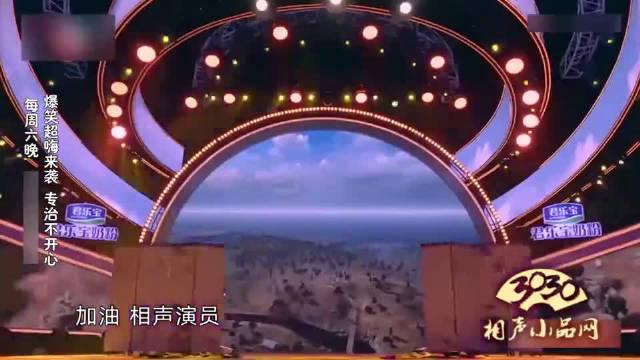 张聿、霍星辰精彩夺冠作品,创新相声老段子《戏剧与方言》国际版