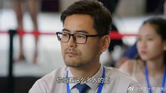 黄轩&陈数&佟丽娅