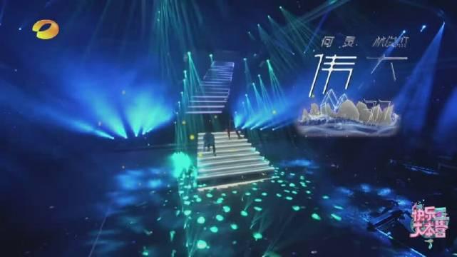 何炅林俊杰共同演绎《伟大的渺小》,虽然何炅老师唱歌很少