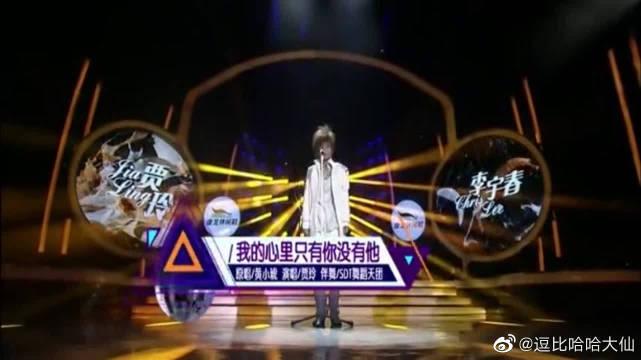 贾玲爆笑恶搞模仿李宇春,雷人发型被指瘦脸!