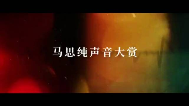 电影 今日票房破亿,@马思纯 所饰安然一角也同样收获好评