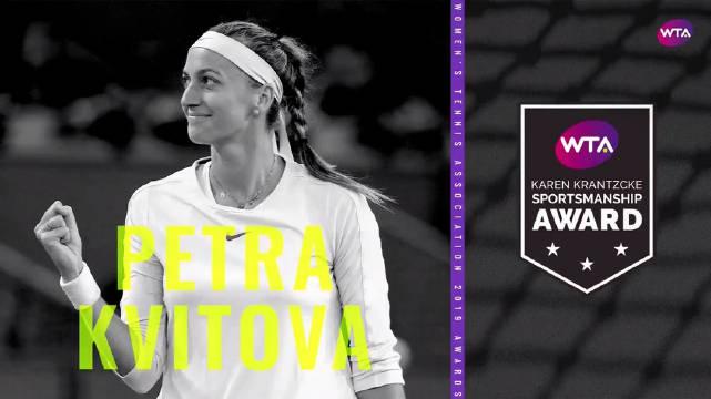 科维托娃又双叒叕一次收获了WTA颁发的Karen Krantzcke体育精神奖