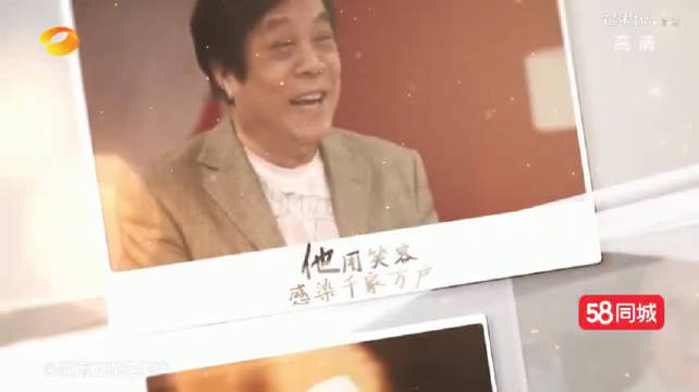 跟着节目片尾的致敬视频一路回顾了赵忠祥老师的作品,真是时光易逝