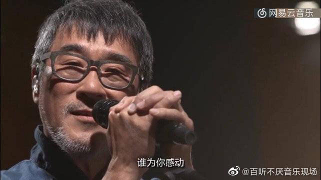 李宗盛棚唱版《问》,听李宗盛听的不是音乐、韵律有多好听