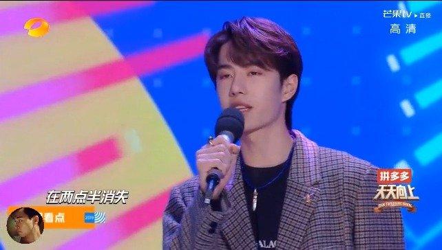 下期节目王一博演唱花儿乐队《静止》,期待歌手王一博!
