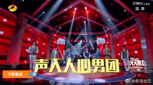 """《天天向上》下周启动""""天天运动大赏""""@SNH48 、、威神V男团@WayV_o"""